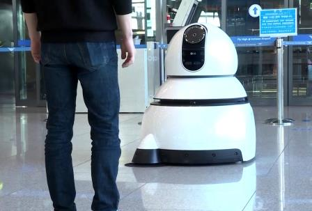 Airport Cleaning Robot